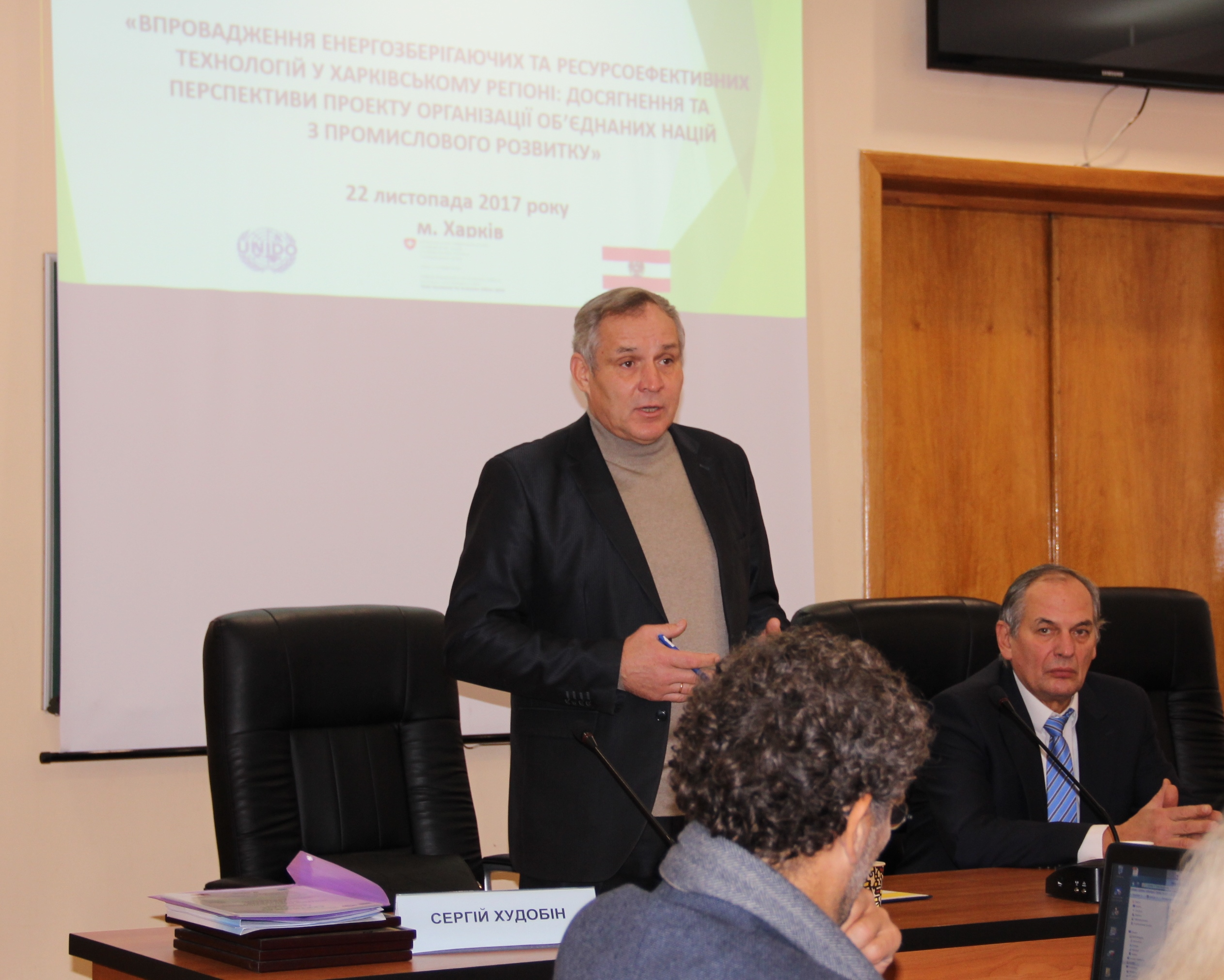 Energy efficiency at Kharkiv-based companies - European practice...